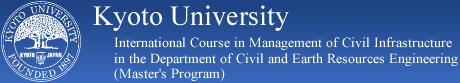 International Course in Management of Civil Infrastructure in the Department of Civil and Earth Resources Engineering, Kyoto University